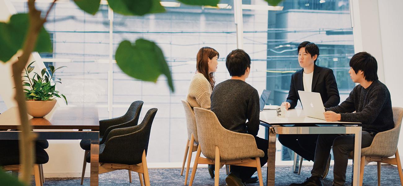 仕事をしる|TAKUTO RECRUIT